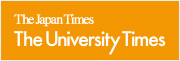 The japan Times The University Times