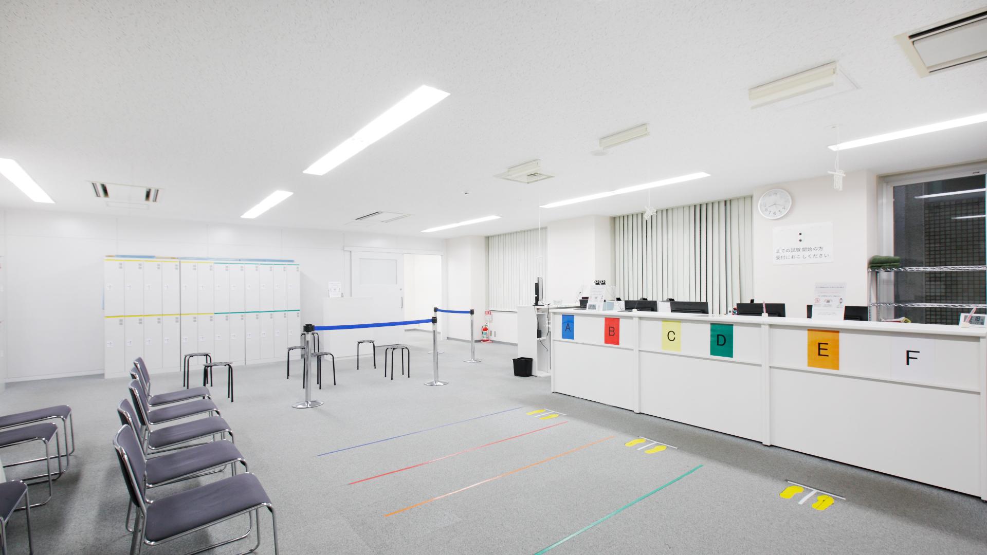 新宿 ns ビル テスト センター